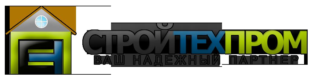 Стройтехпром